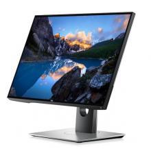 """DELL UltraSharp U2518D 63,5cm/25"""" (2560x1440) HDMI DP mDP IPS black"""
