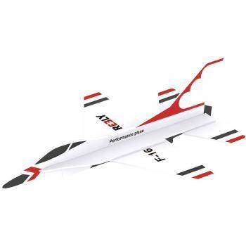 Jadralno letalo za metanje Reely Foam Jet