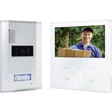 Smartwares Komplet žičnega video domofona Smartwares, enodružinski, aluminijaste/bele barve, VD71WSW